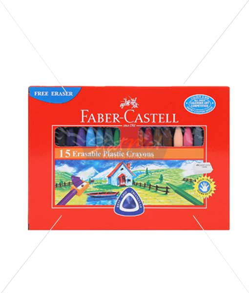 Faber Castell Erasable Plastic Crayons 15 Shades by StatMo.in