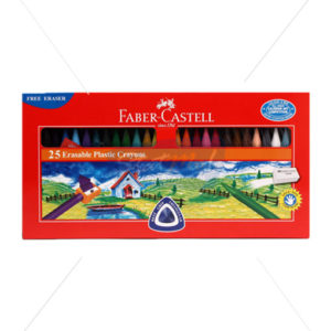 Faber Castell Erasable Plastic Crayons 25 Shades by StatMo.in