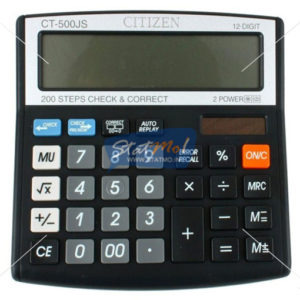 Citizen Calculator Check & Correct Series (12 Digits) by StatMo.in