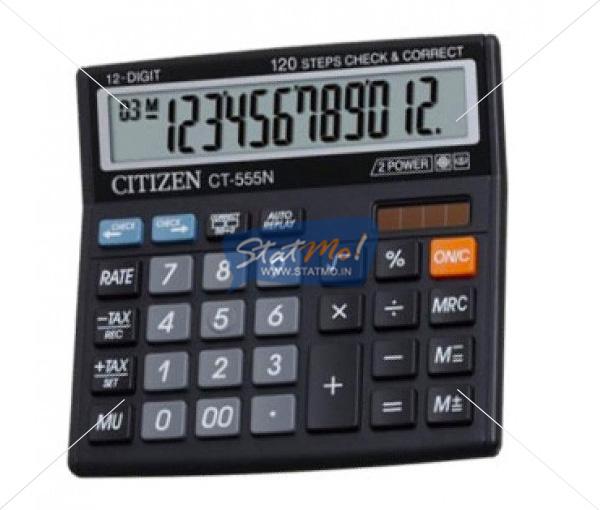 Citizen Calculator Check & Correct Series 12 by StatMo.in