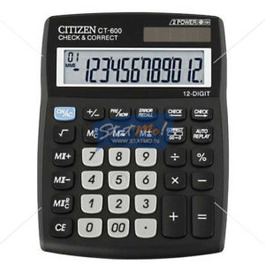 Citizen Calculator Check & Correct Series by StatMo.in