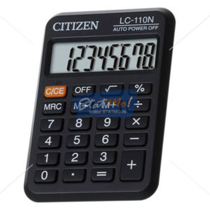 Citizen Calculator Pocket 8 Digits Series by StatMo.in