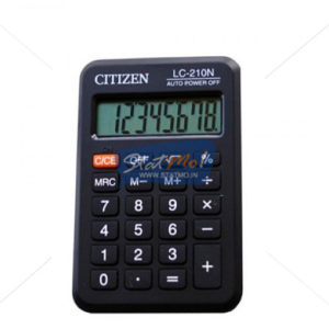 Citizen Calculator Pocket Series 8 Digit by StatMo.in