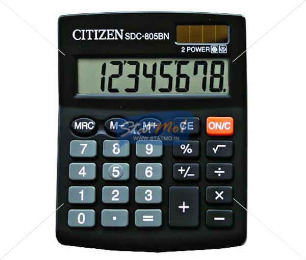 Citizen Calculator Semi Desktop / Desktop Series (8 Digits) by StatMo.in