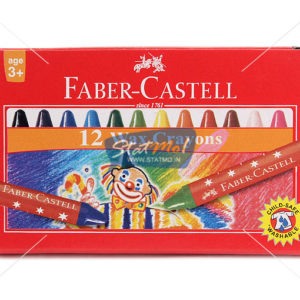 Faber Castell 12 Wax Crayons by StatMo.in
