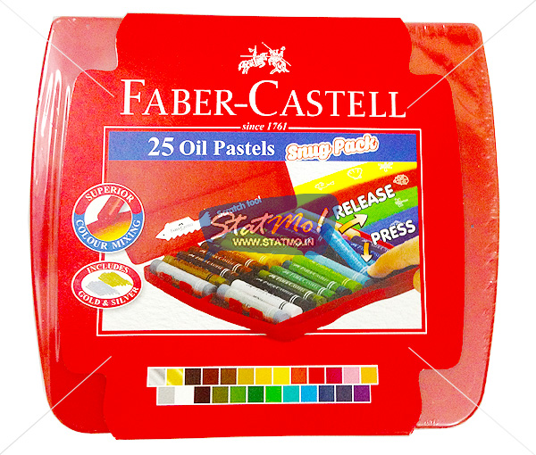 Faber Castell Oil Pastel 25 Sung Pack by StatMo.in