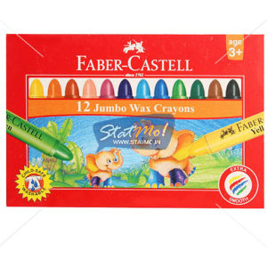 Faber Castell Wax Crayon Jumbo 12 Shades by StatMo.in