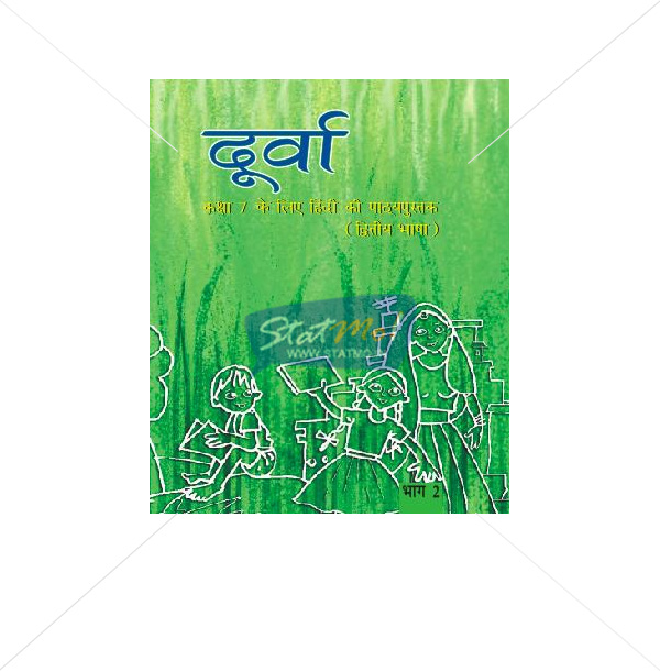 NCERT Durva Bhag 2 Book for Class VIIth by StatMo.in