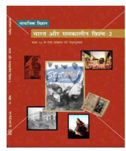 NCERT Bharat Aur Samkalin Vishwa II - Itihas Book for Class Xth by StatMo.in