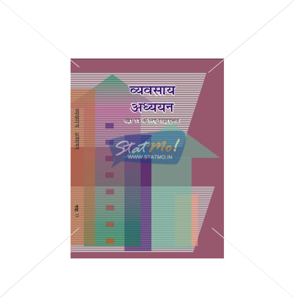 NCERT Vyavasaik Adhyayan Book for Class XIth by StatMo.in