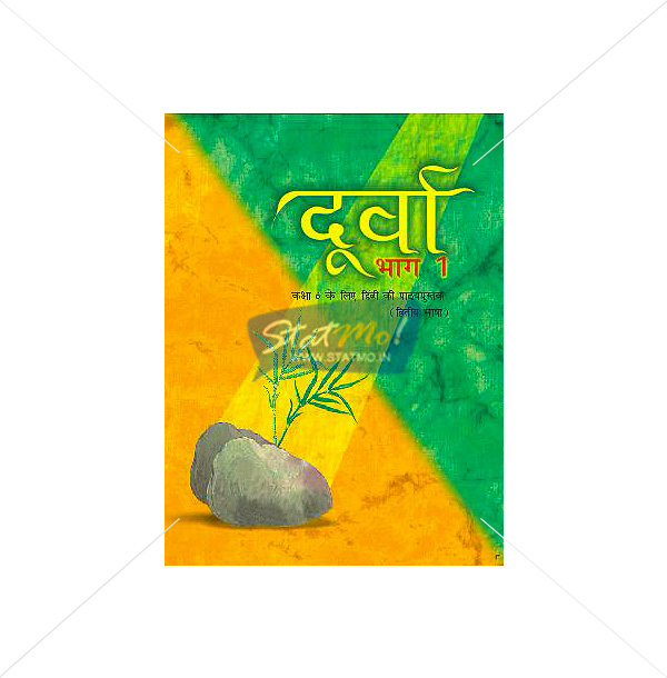 NCERT Durva Book for Class VIth by StatMo.in