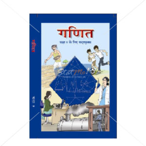 NCERT Ganit Book for Class IXth by StatMo.in