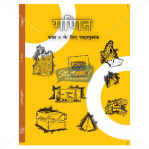 NCERT Ganit Book for Class VIIIth by StatMo.in