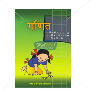 NCERT Ganit Book for Class VIth by StatMo.in