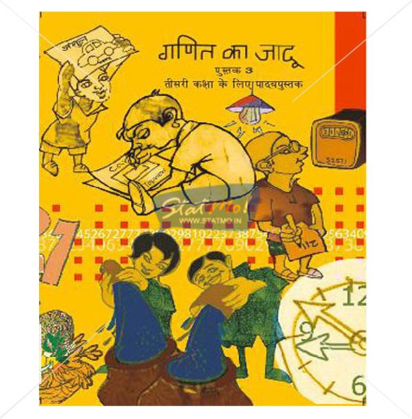 NCERT Ganit Ka Jaadu Bhag III Book for Class IIIrd by StatMo.in