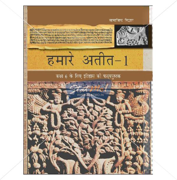 NCERT Hamare Atit I Itihas Book for Class VIth by StatMo.in