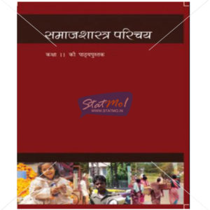 NCERT Samajshastra Parichaya Bhag I Book for Class XIth by StatMo.in