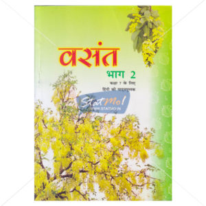 NCERT Vasant Bhag 2 Book for Class VIIth by StatMo.in