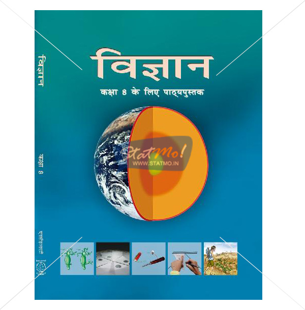 NCERT Vigyan Book for Class VIIIth by StatMo.in