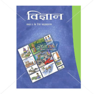 NCERT Vigyan Book for Class VIth by StatMo.in