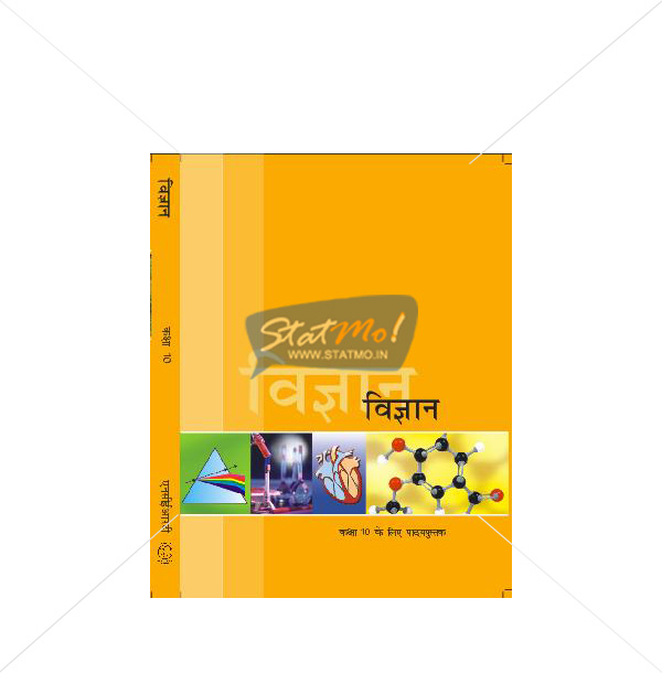 NCERT Vigyan Book for Class Xth by StatMo.in