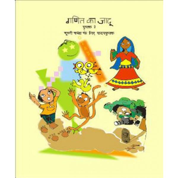 NCERT Ganit Ka Jaadu Bhag II Book for Class IInd by StatMo.in