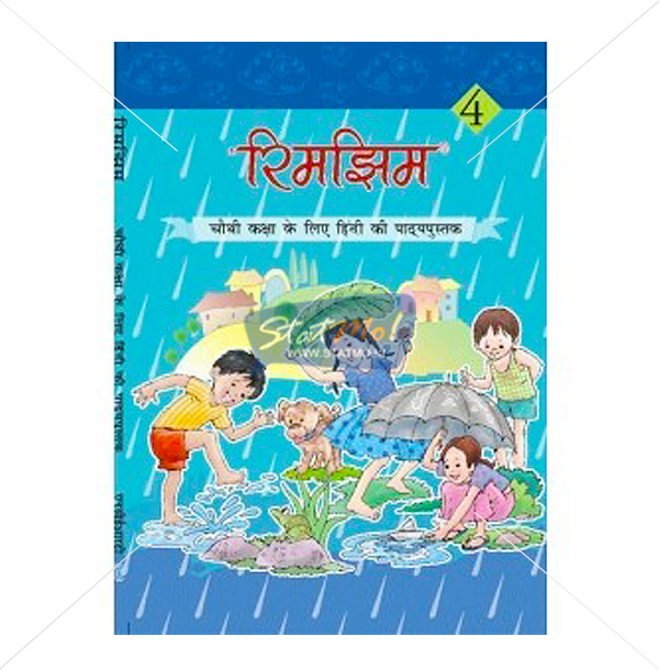 NCERT Rimjhim Bhag IV for Class IVth by StatMo.in