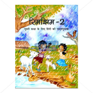 NCERT Rimjhim Bhag II for Class IInd by StatMo.in