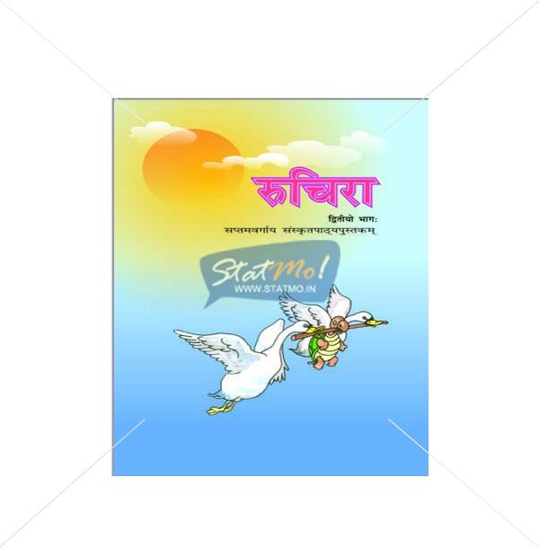 NCERT Ruchira -Dwitiya Bhag Book for Class VIIth by StatMo.in