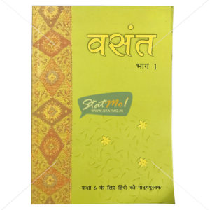 NCERT Vasant Bhag 1 Book for Class VIth by StatMo.in