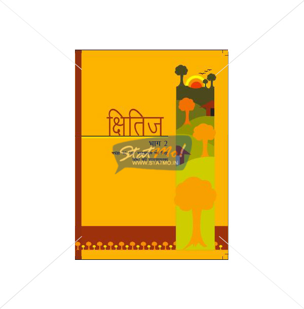 NCERT Kshitij Bhag II Book for Class Xth by StatMo.in