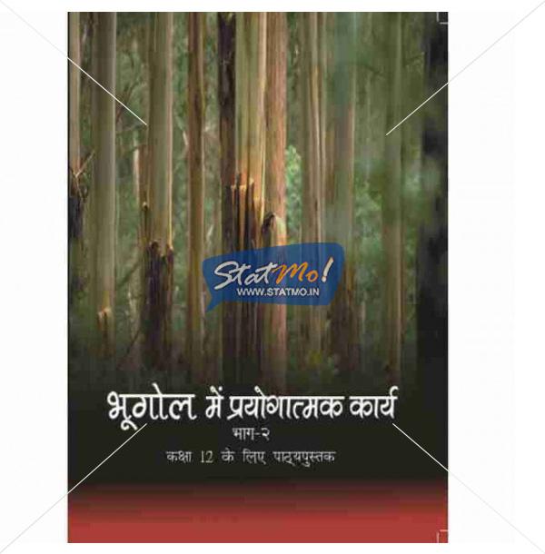NCERT Bhugol Mein Prayogatmak Karya Bhag II Book for Class XIIth by StatMo.in