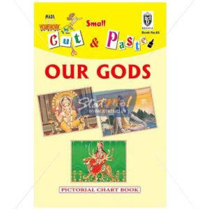 Cut and Paste Our Gods Picture Booklet by StatMo.in