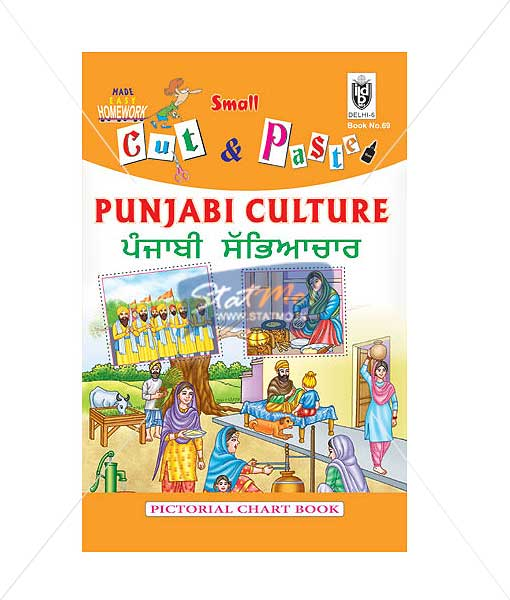 Cut and Paste Punjabi Culture Picture Booklet by StatMo.in