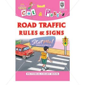 Cut and Paste Road Traffic Rules & Signs Picture Booklet by StatMo.in