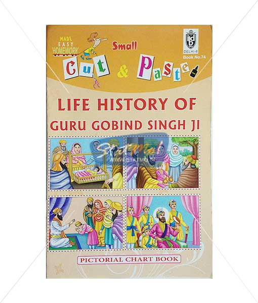 Cut and Paste Life History of Guru Gobind Singh Ji Picture Booklet by StatMo.in