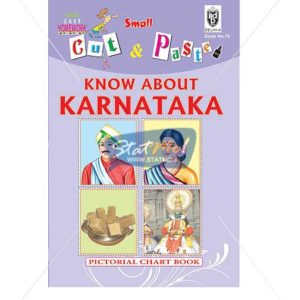 Cut and Paste Know About Karnataka Picture Booklet by StatMo.in