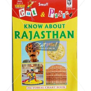 Cut and Paste Know About Rajasthan Picture Booklet by StatMo.in