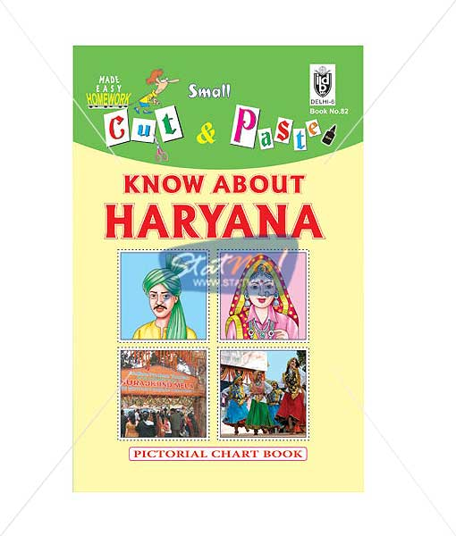 Cut and Paste Know About Haryana Picture Booklet by StatMo.in