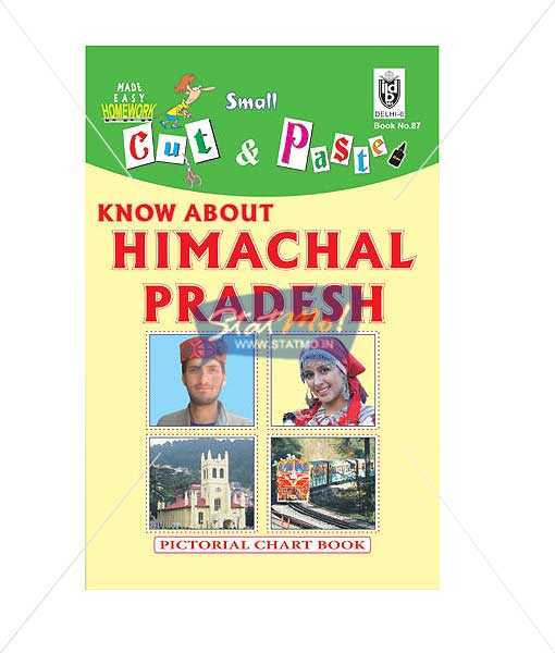 Cut and Paste Know About Himachal Pradesh Picture Booklet by StatMo.in