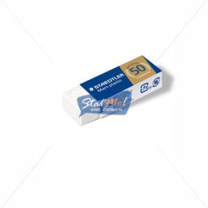 Staedtler Mars Plast Premium Quality Eraser by StatMo.in