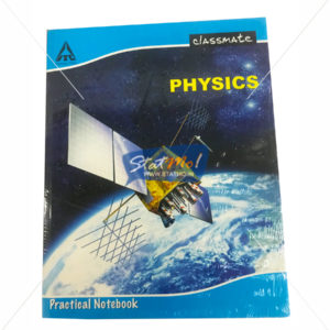 Classmate Practical Notebook Physics 176 Pages by StatMo.in