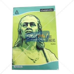 Classmate Hard Cover Long Notebook 160 Pages by StatMo.in