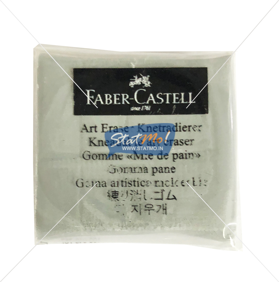 Faber Castell Art Eraser by StatMo.in