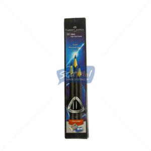 Faber Castell Matt Super Dark Pencils by StatMo.in