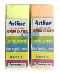 Artline Jumbo Eraser Colours