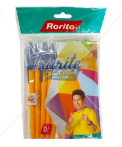 Rorito Trurite Ball Pen by StatMo.in
